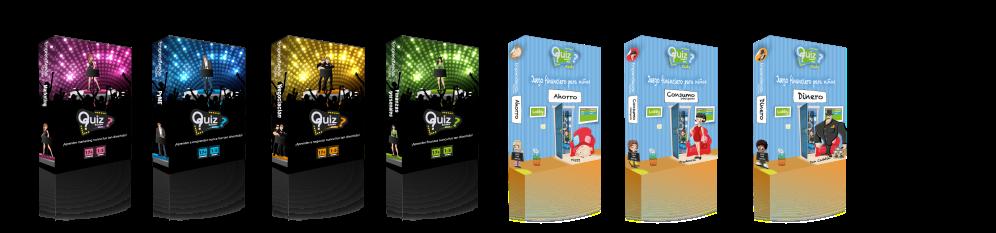 Los divertidos juegos para Emprendedores y Empresarios.